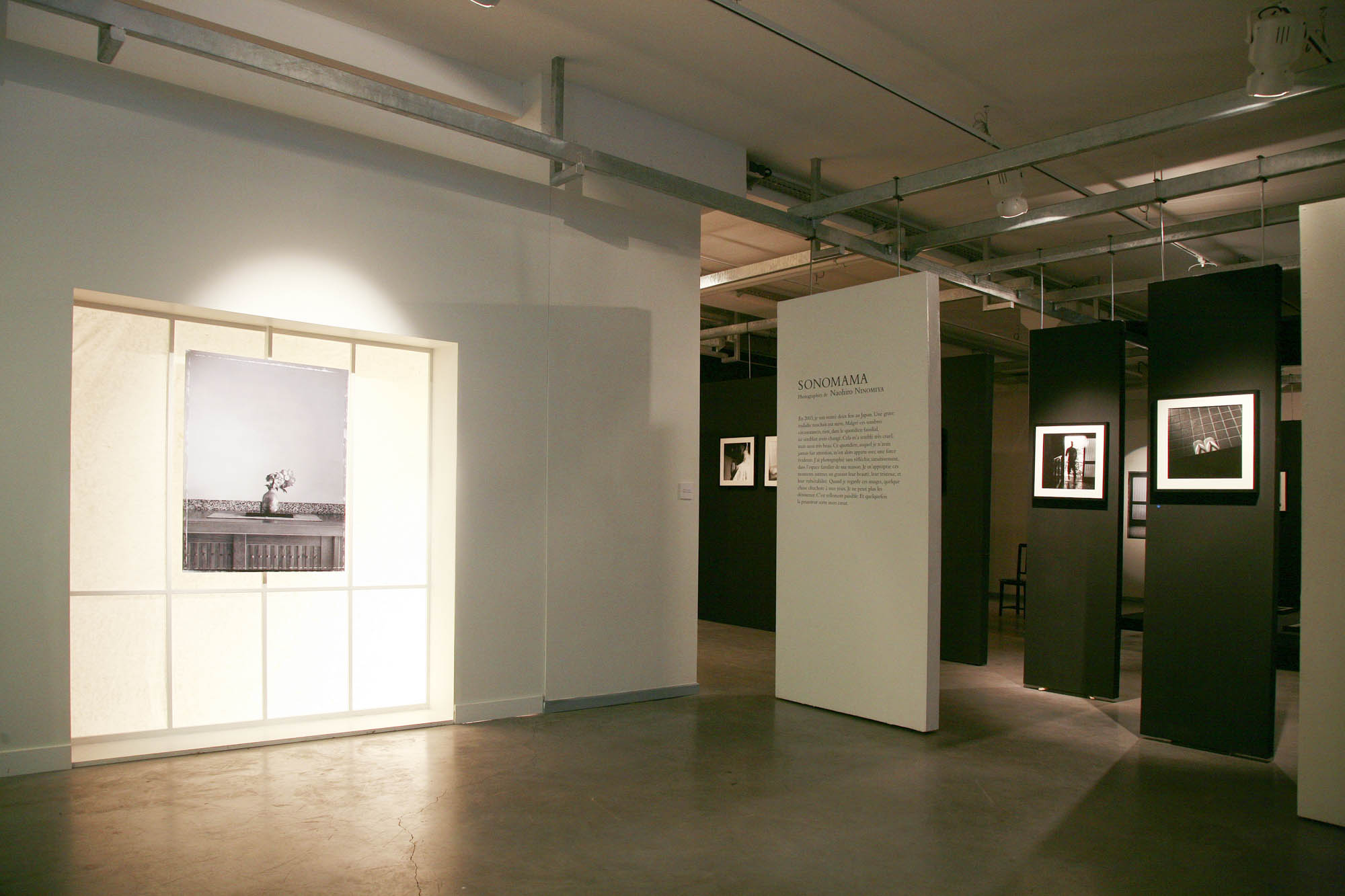 "Exhibition""SONOMAMA"" 2008"